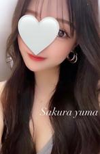 メンズエステ Aroma Tatta:桜 ゆま